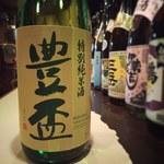 駅馬車 - 口開けの日本酒 「豊盃 特別純米 新酒」