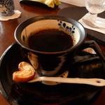 アンズカフェ - 深入りコーヒー 100円引きで300円