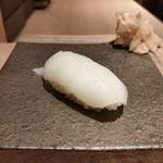 鮨 せいざん - スミイカ/塩すだち