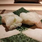 鮨 せいざん - ぼたん海老/塩すだち&醤油