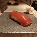 鮨 せいざん - 赤身の漬け