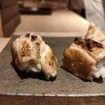 鮨 せいざん - 穴子/塩&ツメ
