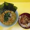大黒家 - 料理写真:日替りランチ … 800円