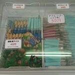田口乳業 工場直売店 - 料理写真:アイス ¥30~