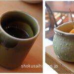 Satsuki - お茶とデザート,SATUKIシャモニー店(フランス)食彩品館.jp撮影