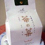 1212999 - 茶の菓袋