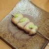 kushiyakioosuke - 料理写真:さび