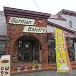 ジャーマンベーカリー - 遠賀川沿いにある細長いシュークリームで有名なジャーマンベーカリーです。