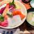 築地日本海  - 料理写真:日替りまかない丼(大盛) 990円(大盛=同価格)