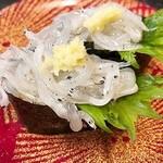 廻鮮寿司処 タフ -