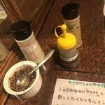 焼肉牛炎 - サクサクしょうゆ〜食べてみて〜