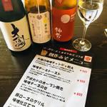 Ebisucho Kitchen ワーズワース -