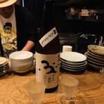 ツネオ - ・醴泉 波紋。京都の日本酒!美味しい(● ˃̶͈̀ロ˂̶͈́)੭ꠥ⁾⁾