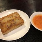中国料理・熊猫食堂 - 大根餅