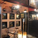 中国料理・熊猫食堂 - お店の外観