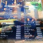 12123943 - GM(定食、一品、飲み物)