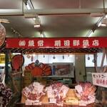 夢食館 北市場 -