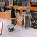 未来日本酒店&SAKE BAR -