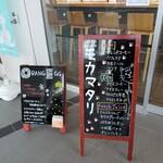 セレクトカフェ モカマタリ -
