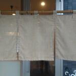 ふる川 - 暖簾