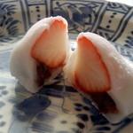 高砂屋製菓 - 苺大福