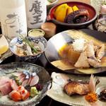 にしおぎおぶち - 毎日買い付けをした新鮮な食材を、造り・煮・焼き・揚げでご用意しております