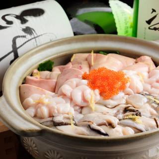 冬限定■食べたことある?と言える鍋料理を目指して■