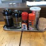 麺処みなみ - 調味料