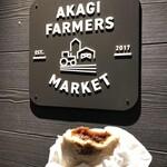 赤城高原サービスエリア(上り線) アカギ ファーマーズ マーケット - そばおやき(肉味噌)