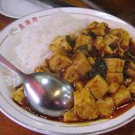 孟渓苑 - 麻婆豆腐丼