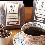 珈琲家あのころ - ドリップコーヒーとコーヒー豆