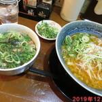 中村商店 - なんだかおいしい背脂中華そば+焼豚丼