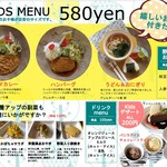 Coco Cafe relief -