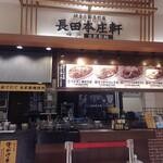 麺屋通り - 焼きそば屋さん