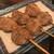 大衆串焼酒場 我家 - 料理写真:人気商品のハツ。このクオリティで一串90円は素晴らしいです。