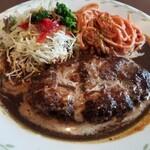 レストラン ユっぴー - ハンバーグセット