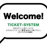 GRUN300 - 先払いのチケット制です。ご入店時にカウンターでチケットをご購入下さい。