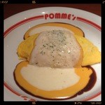 ポムの樹 - マーブルデミグラチーズオムライス