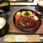 近江牛 叡山 - ハンバーグ定食