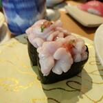廻鮮寿司 塩釜港 -