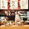 Uoshiki - 内観写真:粋の味を!
