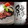 ENISHI - メイン写真: