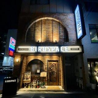 バード・スペース 名古屋