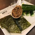KATSUO  - 手作り焼き味噌