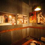 おとん食堂  -