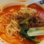 陳麻家 - 担々麺(半) 1辛 花椒たっぷりかけて