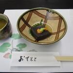 魚仙 - 料理写真:胡麻豆腐