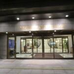 ホテル日航プリンセス京都 - 玄関