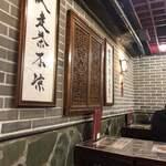 知音食堂 - その他写真: