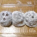 笹川餅屋 - 料理写真:豆大福